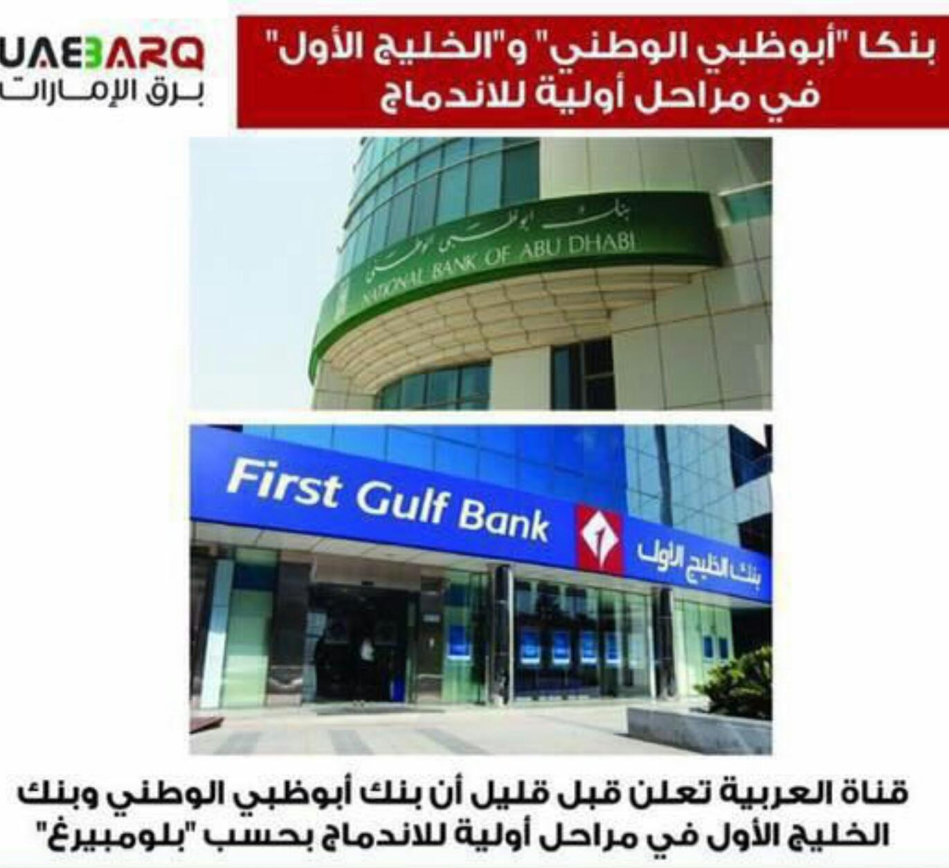 first city national bank case study